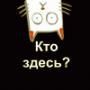 Наталька