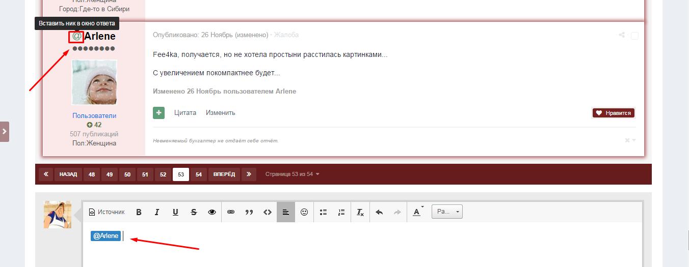 Screenshot_4.png.74e143113e3e33a19861bce01a386f89.png