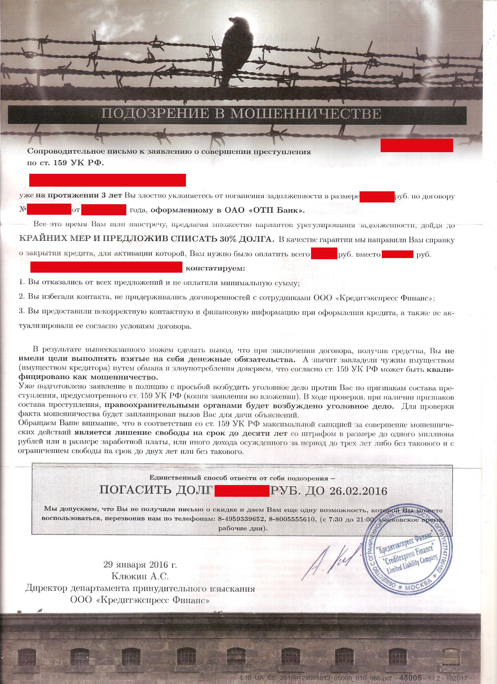 Банк Хоум Кредит в Самаре: адреса отделений