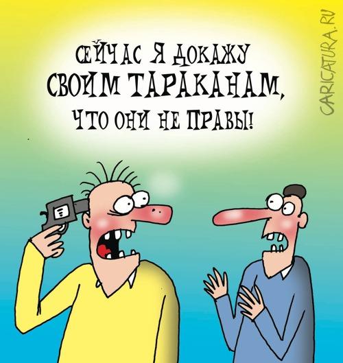 bdsm-na-russkom-smotret-bez