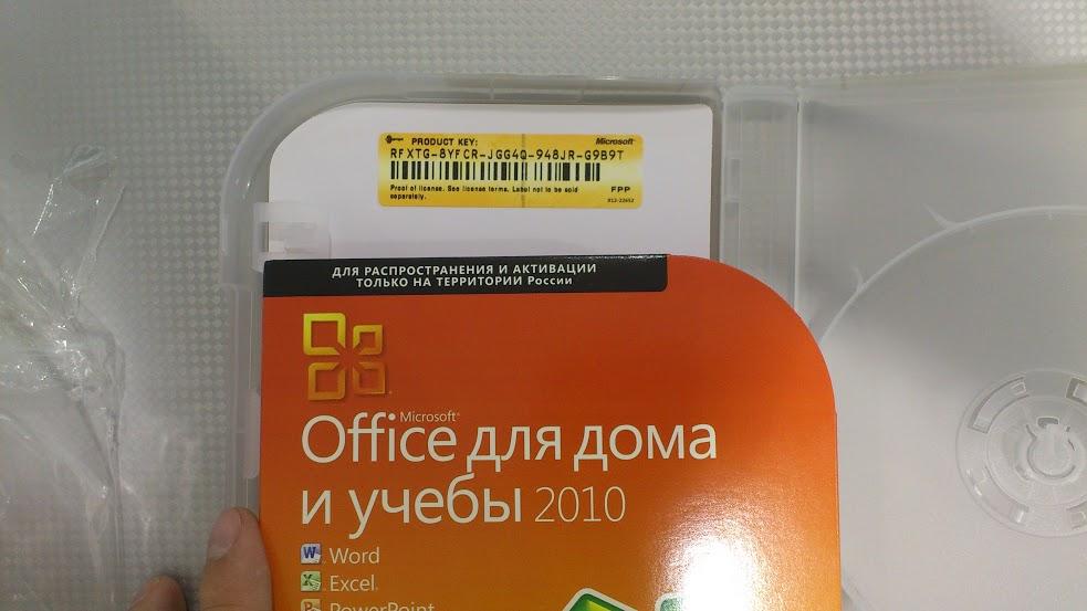 Ключи для Dr Web Антивирус Ключи и лицензии скачать бесплатно