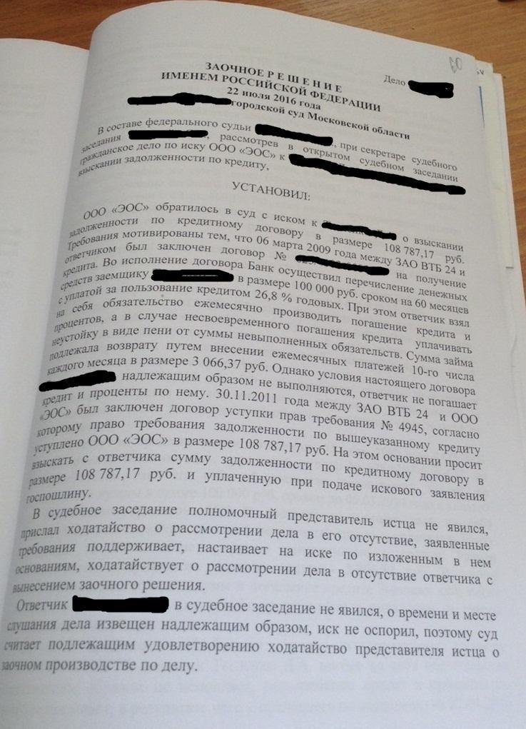 ЗР 1.jpg