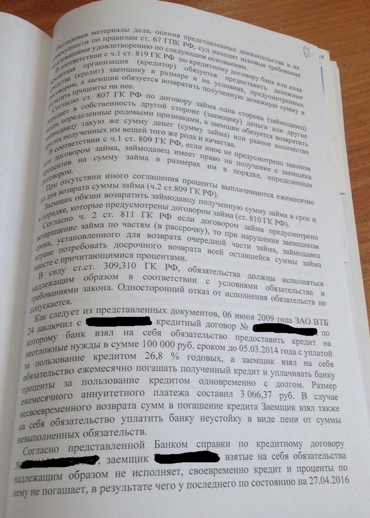 ЗР 2.jpg
