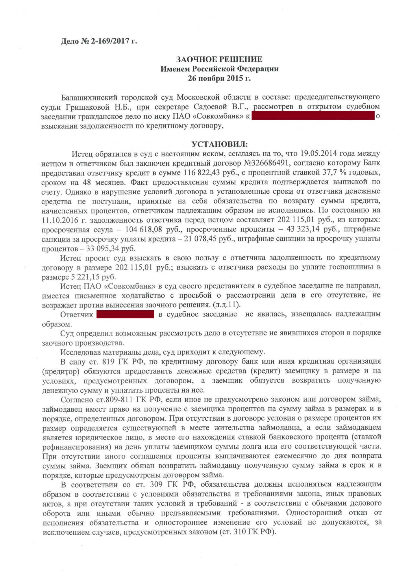 страница1.jpg
