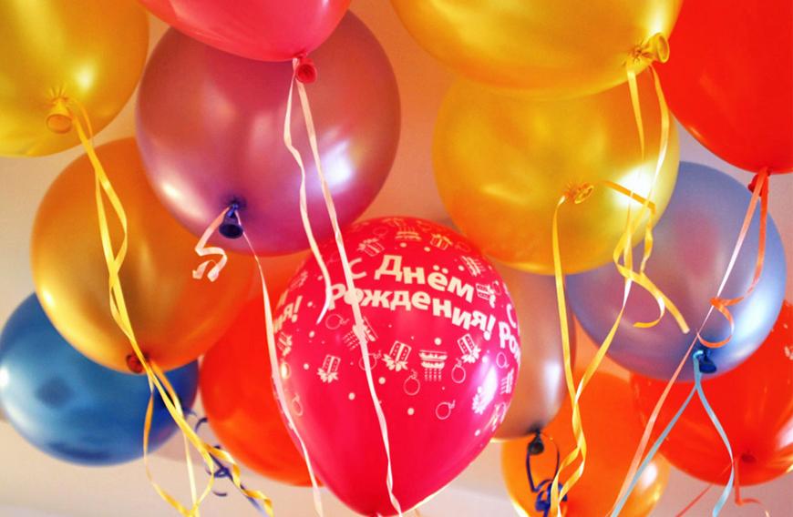 Поздравления с днем рождения 19 девушке
