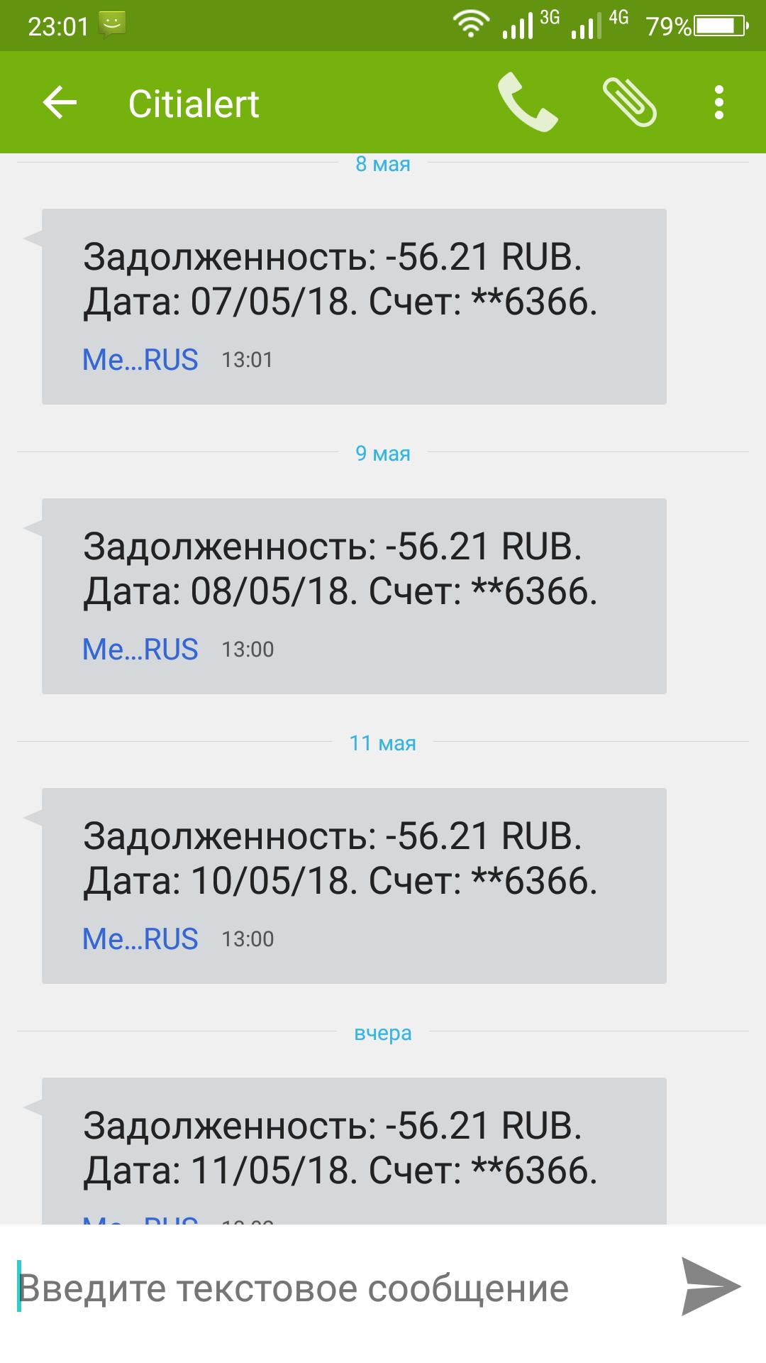 Screenshot_20180513-230101.png