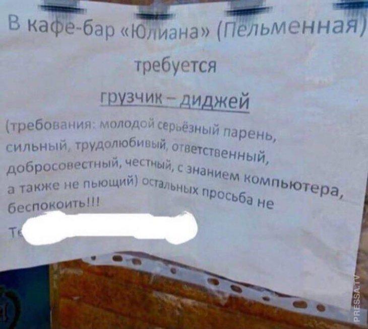 1536654803_prikolnaya-reklama-05.jpg