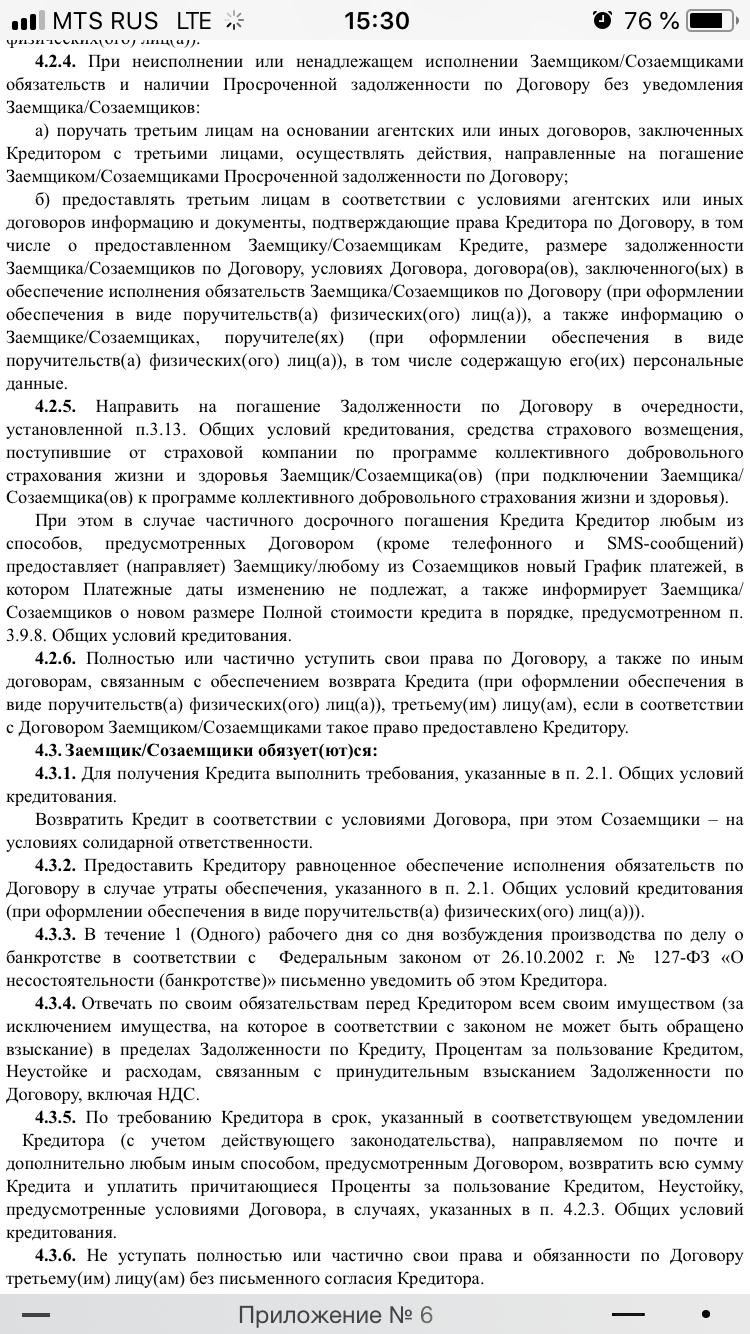 B9C61831-C388-46E2-BEC2-E1B796E04ACC.png