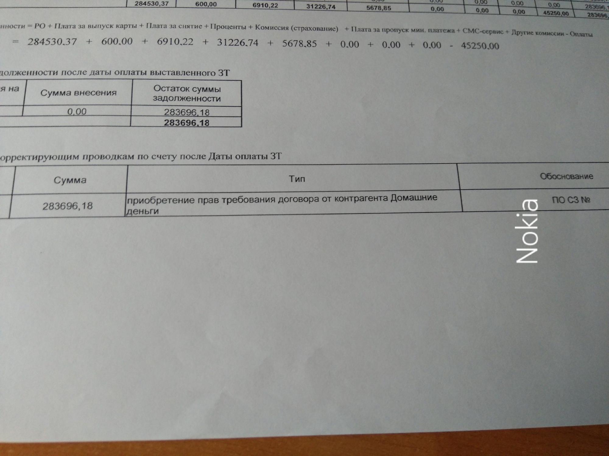 e3t68rLXVk0.jpg