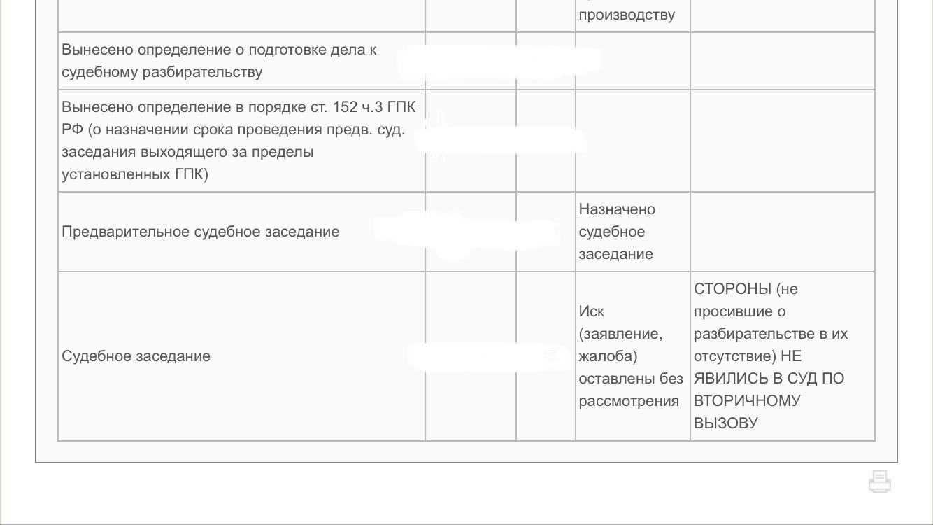 0585BF25-B322-4D4D-9883-FFBF209FA42A.jpeg