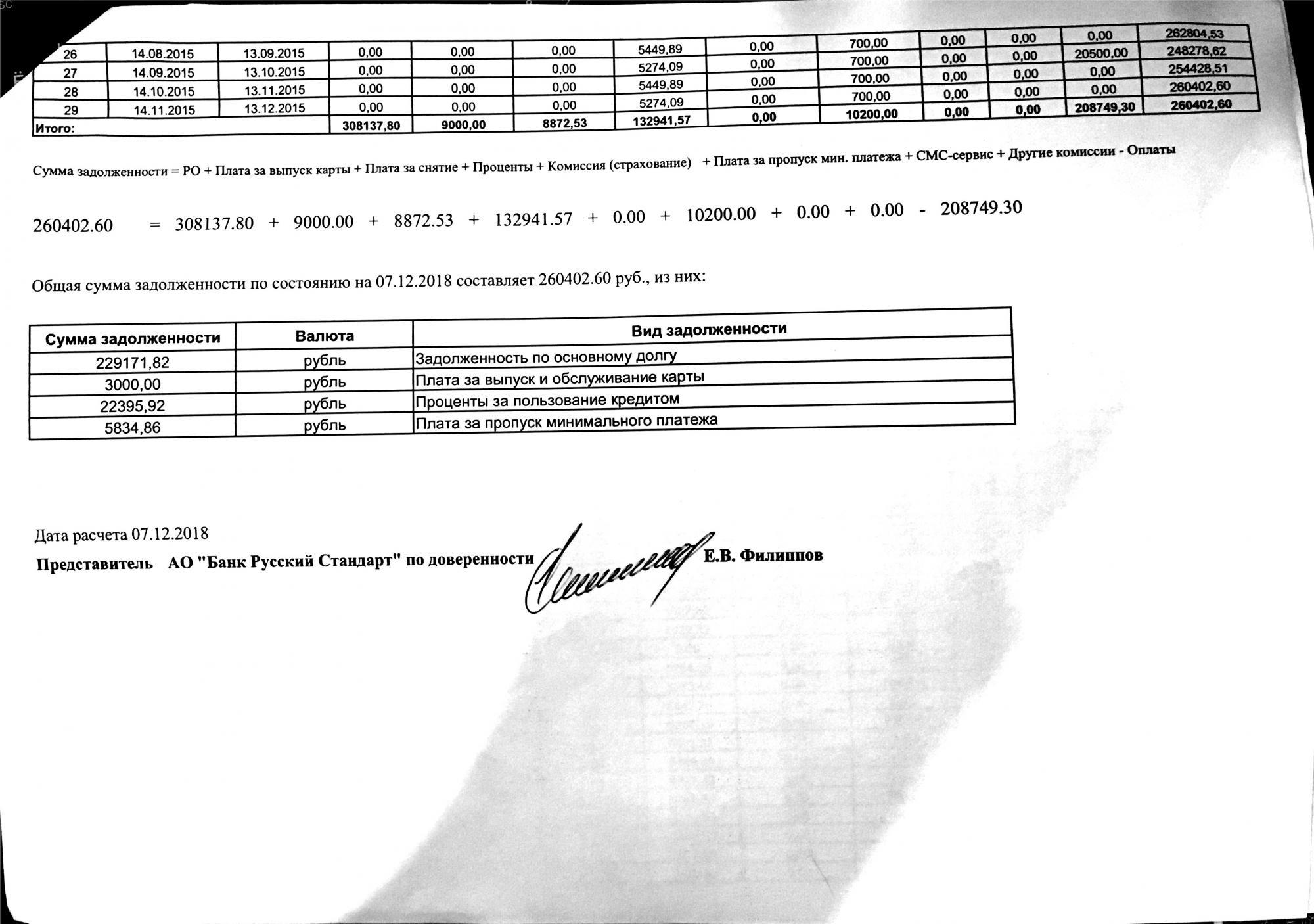 E27334E4-0FFA-4EBE-BFB3-7EDF72C792DE.JPG
