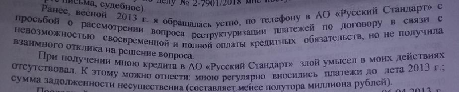 из жизни сыктывкарских юристов.png