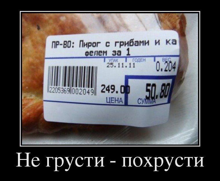 1384802892_19.jpg