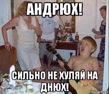 risovach.ru (17).jpg