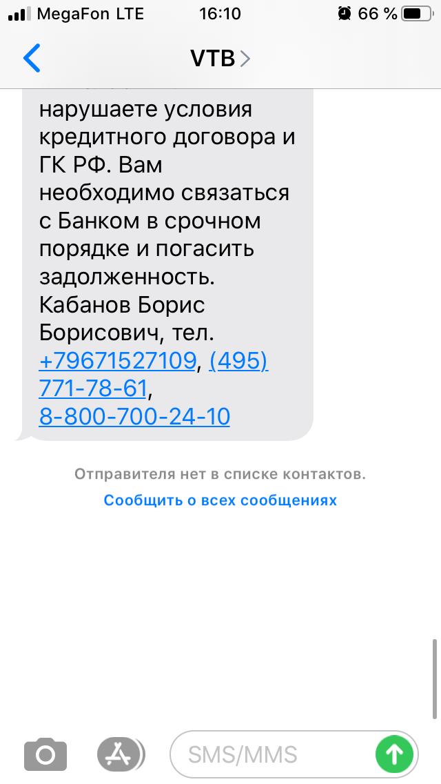 37B3EF34-ECDB-4958-969F-A0D6B591BDE8.png