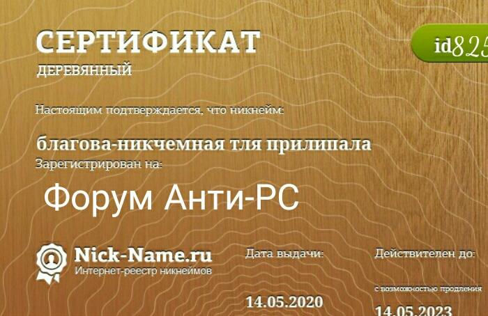 IMG-20200515-WA0001.jpg