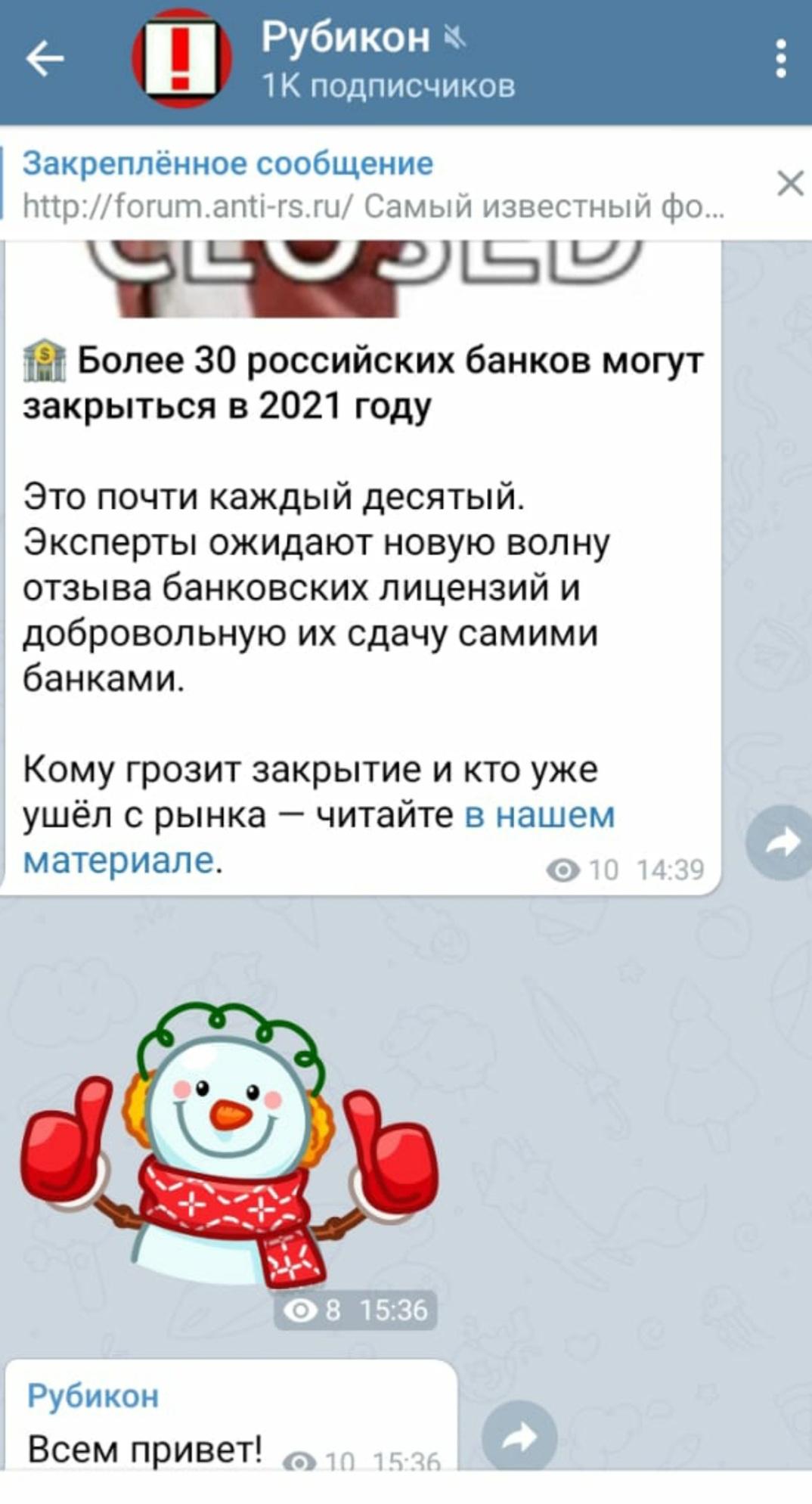 20210109_163345.jpg