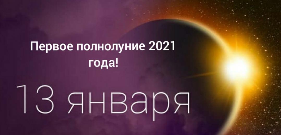 20210113_141057.jpg