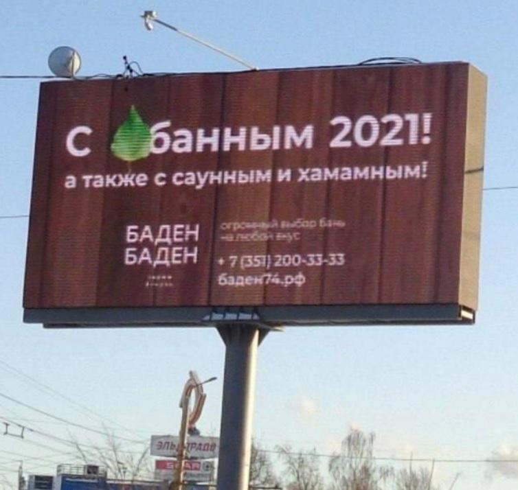 20210114_193238.jpg