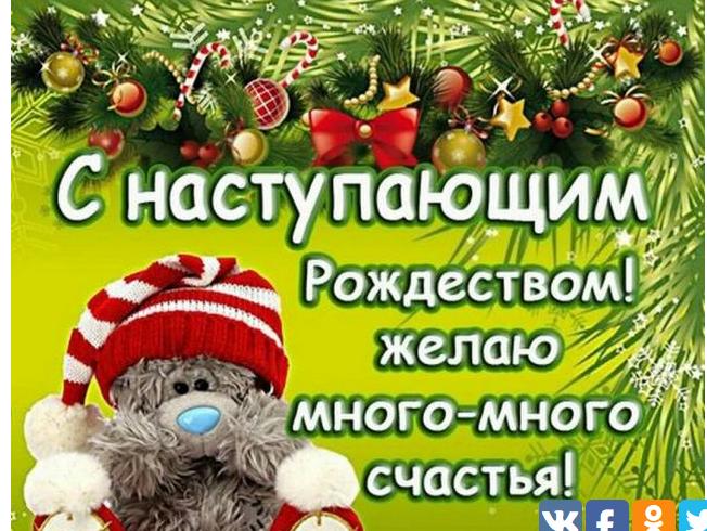 Opera Снимок_2021-01-06_223809_bipbap.ru.png