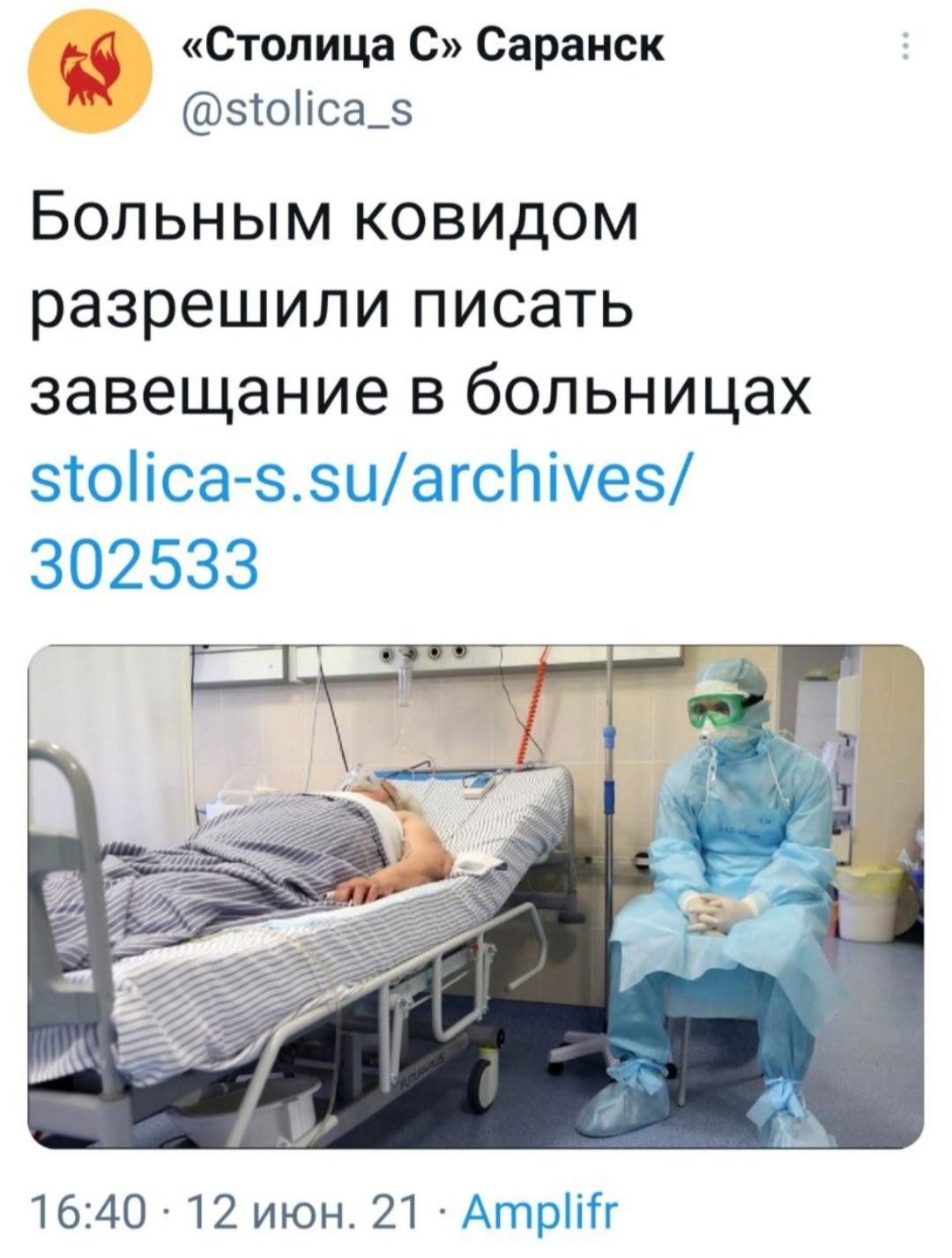 Screenshot_20210703-230535_Telegram.jpg